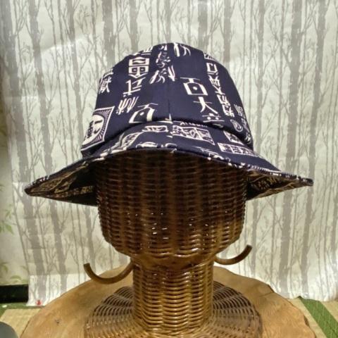 ◯獄シリーズ柄 帽子(紺)