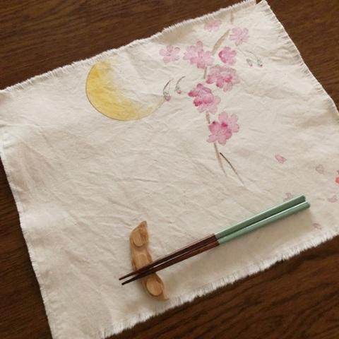 日本画 ランチョンマット(桜と月)500円