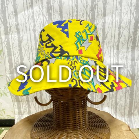 POP柄 たためる帽子
