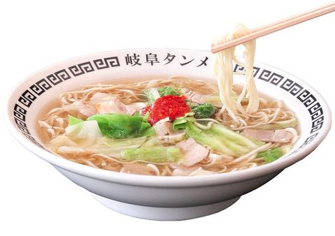 岐阜タンメンセット(3食入り)