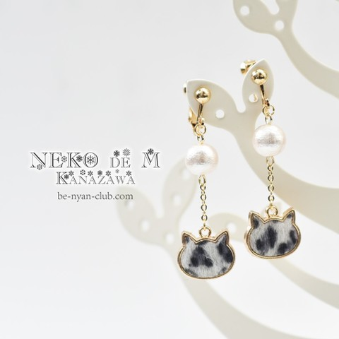 玉遊び猫顔ゆうらりイヤリング~White leopard~