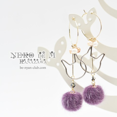 猫顔ポンポンフープピアス☆高貴な紫色
