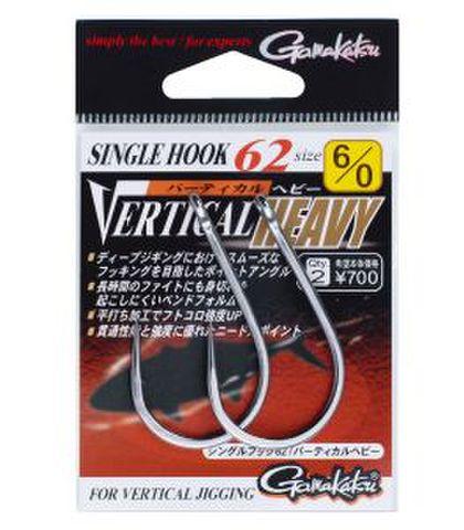 【WS特価】がまかつ シングルフック62 バーチカルヘビー / 4size