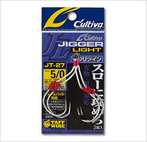 オーナー ジガ―ライト JT-27 シワリツイン / 5size
