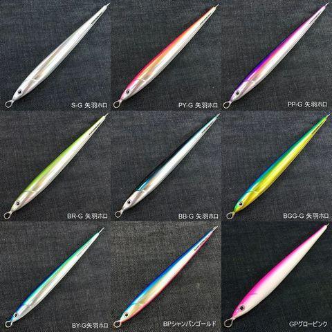 【銚子・常磐キハダ必須!】Mg-Craft スキルジグロング 240g BG-CUSTOM / 9colors 矢羽ホロタイプ