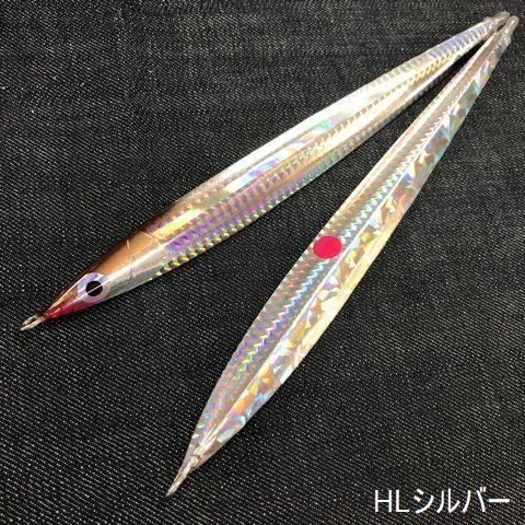 【ヒラマサ・青物!】玄海ルアーズ 活JIG 270g / 6colors