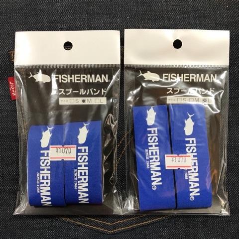 FISHERMAN スプールバンド  / 2size