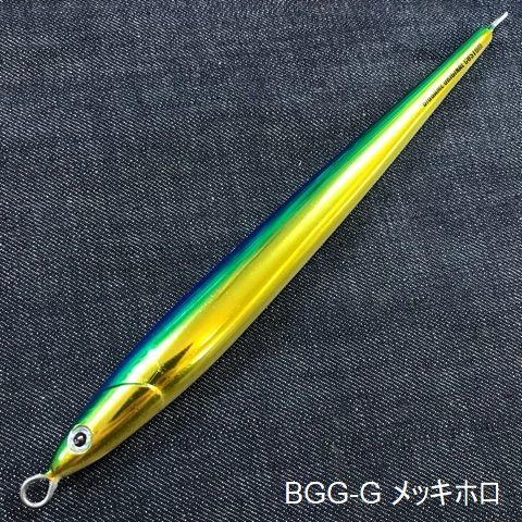 【カンパチ・イソマグロ!オリカラ】Mg-Craft スキルジグロング 380g BG-CUSTOM / 6colors メッキホロタイプ