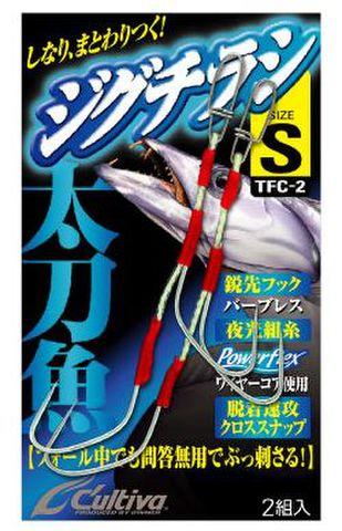 【WS特価】オーナー 太刀魚ジグチラシ / 2size