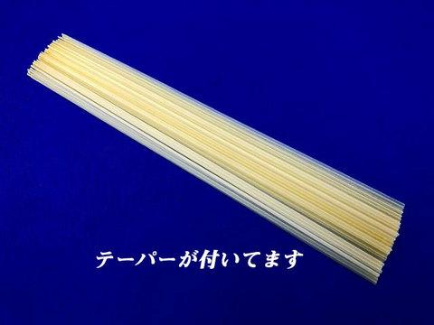 セルトップ - 15cm(内径0.6mm)