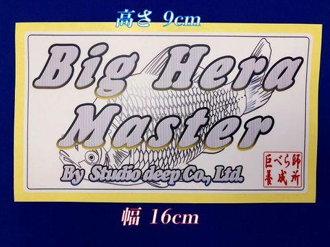 Big Hera Master / ステッカー