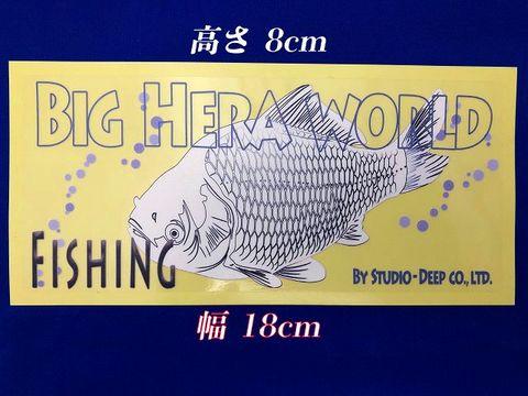 Big Hera World / ステッカー