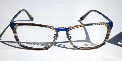 【個性的なデザインとカラーリング】J.F.REY(ジェイエフレイ)JF2697 2520
