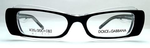 【世界的なラグジュアリーファッションブランド】ドルチェ&ガッバーナ DG3086-A 675