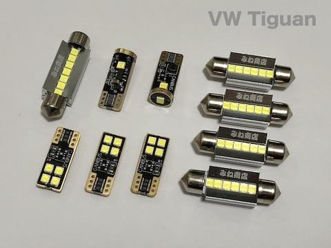 フォルクスワーゲン ティグアン/LED (SMD) ルームランプセット/VW Tiguan・5NCCZ