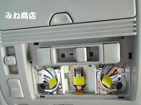 ゼロクラウン専用 2,5W POWER COB LED フロントルーム&スポットランプ!! GRS18#