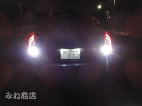 プリウス専用/Epistar 2835 LED バックランプ/PRIUS ZVW30/40