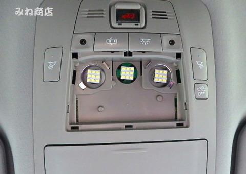 20系マジェスタ/High Lumen LED(2835 SMD)フロントルーム&スポットランプ/200 CROWN MAJESTA/URS206・UZS207