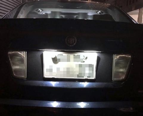 Cadillac STS/3030 Epistar LED ライセンスランプ/キャデラック・STS(2005〜2011)