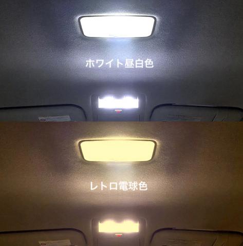 SAI/ 3030 monster LEDルームランプセット/サイ AZK10
