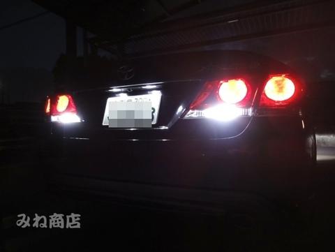 21系クラウン(前期/後期)バックランプ専用LED/CSP2020・1200LM/驚異の明るさ/GRS21#/AWS21#/ARS210
