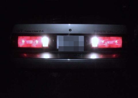 トヨタ・セリカXX 2000GT TWINCAM24/2835 Epistar LED・800LM(6000K) バックランプ/E-GA61-BLMQF