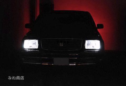 センチュリー 専用/ポジションランプ/monster 3014 H.L LED(20pcs) 390LM/CENTURY・GZG50