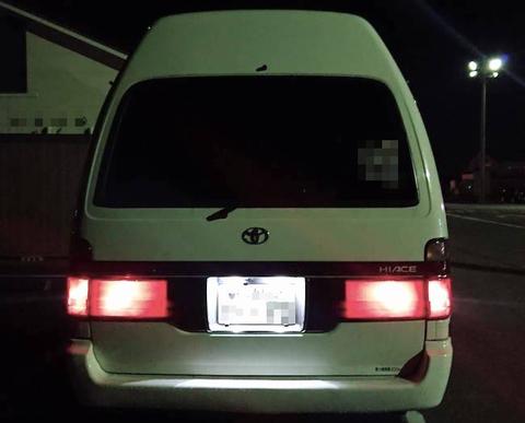 100系ハイエース/LED(SMD5630)ナンバー灯/RZH・KZH1##(最終型)