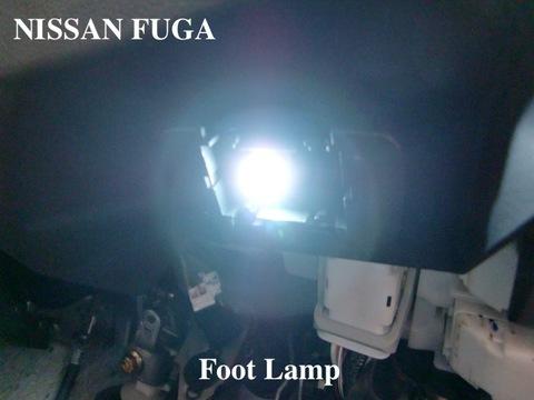 NISSAN FUGA 専用!! LED フットランプ (足元灯) フーガ Y51・HY51(前期/後期)