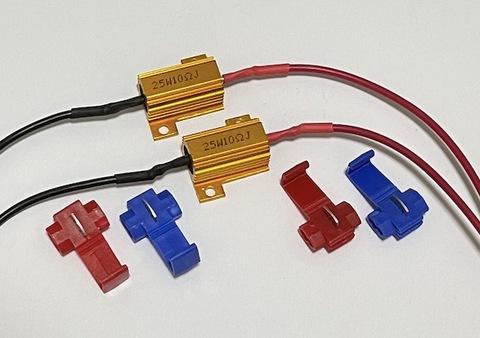 12V車用・10Ω/メタルクラッド抵抗器/2個セット/12V/25W/10Ω