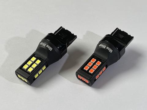 T20/7440(シングル)/2835monster led(20pcs) 900LM/白・赤/CANBUS キャンセラー内蔵/2個セット(12V車/24V車 兼用)