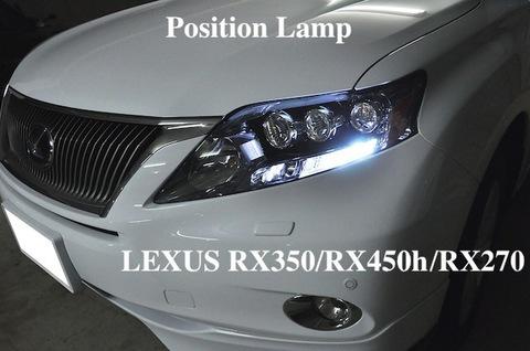 LEXUS RX270/RX350/RX450h(前期)ポジションランプ/monster 3014 H.L LED(20pcs) 390LM/GGL1#/GYL1#/AGL1#W