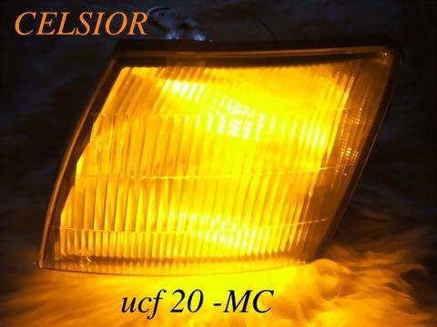 20系セルシオ前期/米国 CREE LED コーナリングランプ(車幅灯)橙アンバー光!!