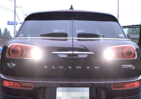 MINI CLUBMAN/LEDバックランプ(リバース)ミニ クラブマン・F54