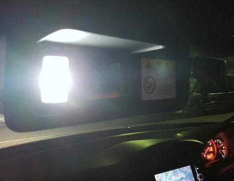 トヨタ86・スバルBRZ/LED(SMD5050)バニティランプ/ZN6・ZC6