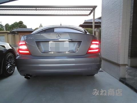 メルセデスベンツ Cクラス W204・S204/SMD2835バック(リバース)ランプ/Benz-C/W204・S204
