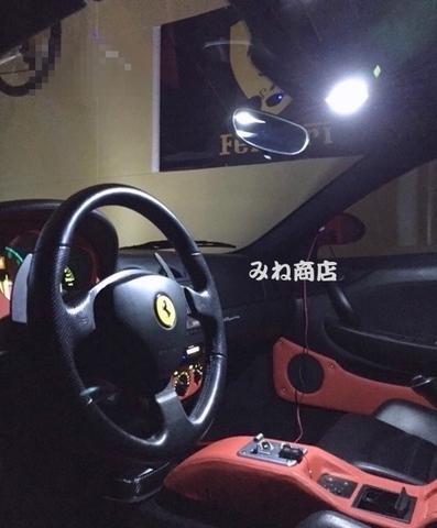 Ferrari 360modena/専用LEDルームランプセット/フェラーリ 360モデナ