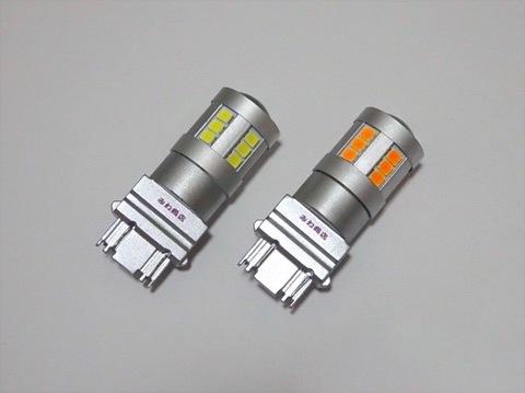 3157・3156/無極性/Epistar 2835 LED/S25・T25 ウェッジ/橙アンバー