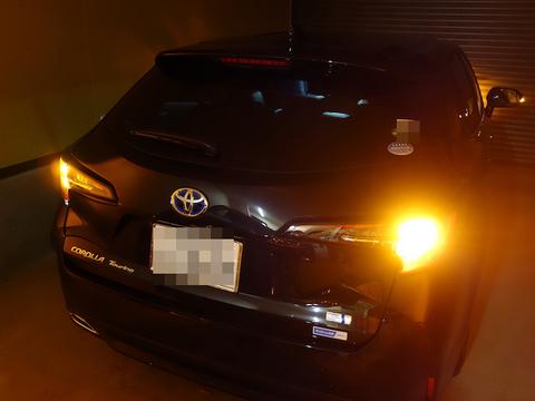 210系カローラツーリング/ハイフラキャンセラー内蔵 LEDウインカーバルブ(リア 2個セット)COROLLA TOURING