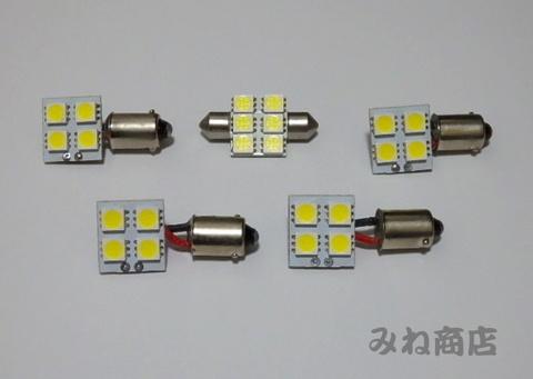 30セルシオ前期&後期/LED(SMD)ルームランプセット/UCF30.31