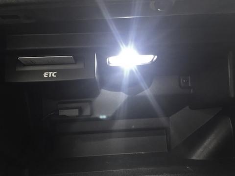 アウディA1/ Epistar 3030 monster LED グローブボックス & ラゲッジルームランプ/AUDI A1(8XCAX)