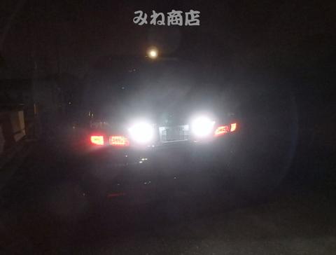 20系アルファード・ヴェルファイア/バックランプ専用LED/SMD3020・900LM/凄い明るさ★Mシリーズ★900ルーメン