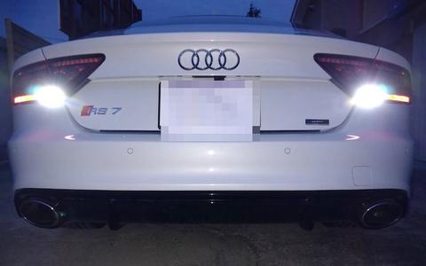 アウディ A7・S7・RS7 スポーツバック/CREE XBD LED 16pcs・800LM(6000K)バック(リバース)ランプ/AUDI  A7・S7・RS7 Sportback(4GC)