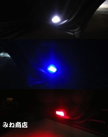 60系ハリアー LED(SMD)ドアカーテシランプ!! 60 HARRIER/ASU・AVU・ZSU6#(前期・後期)