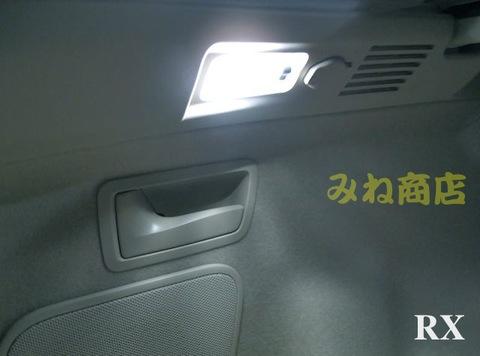レクサスRX専用 1,5W Power ラゲージルームランプ !! LEXUS RX270/RX350/RX450h