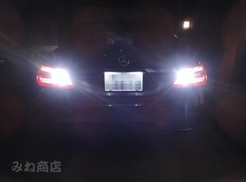 メルセデスベンツ Eクラス W212 前期/バック(リバース)ランプ/3020monster LED・1000LM/Benz-E/W212 前期
