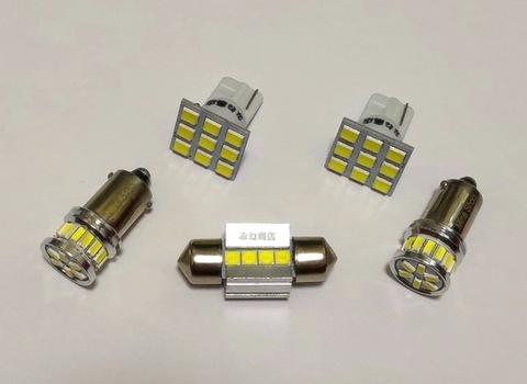 LEXUS LS460/LS600h/hL (後期) POWER ルームランプセット/USF/UVF4#