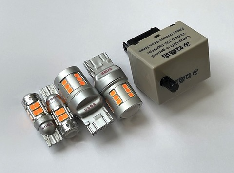 ランクル200 (中期) ウインカーランプ LED キット(Epistar 2835 SMD)