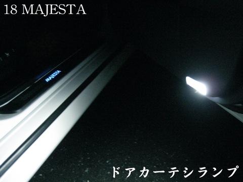 18系マジェスタ専用製作/High Powered 3030LED(390LM) ドアカーテシランプ/180 CROWN MAJESTA・UZS18#