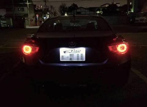トヨタ86・スバルBRZ/LED(SMD5630)ナンバー灯/ZN6・ZC6